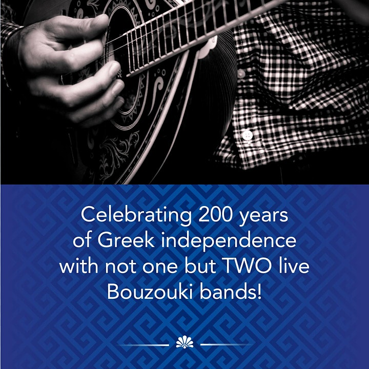 '1821' A Charity Gala to Celebrate the Bicentennial of Greek Independence image