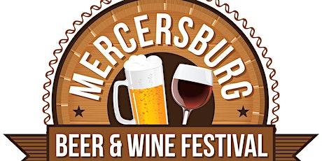 7th Annual Mercersburg Beer, Wine & Spirits Festival tickets