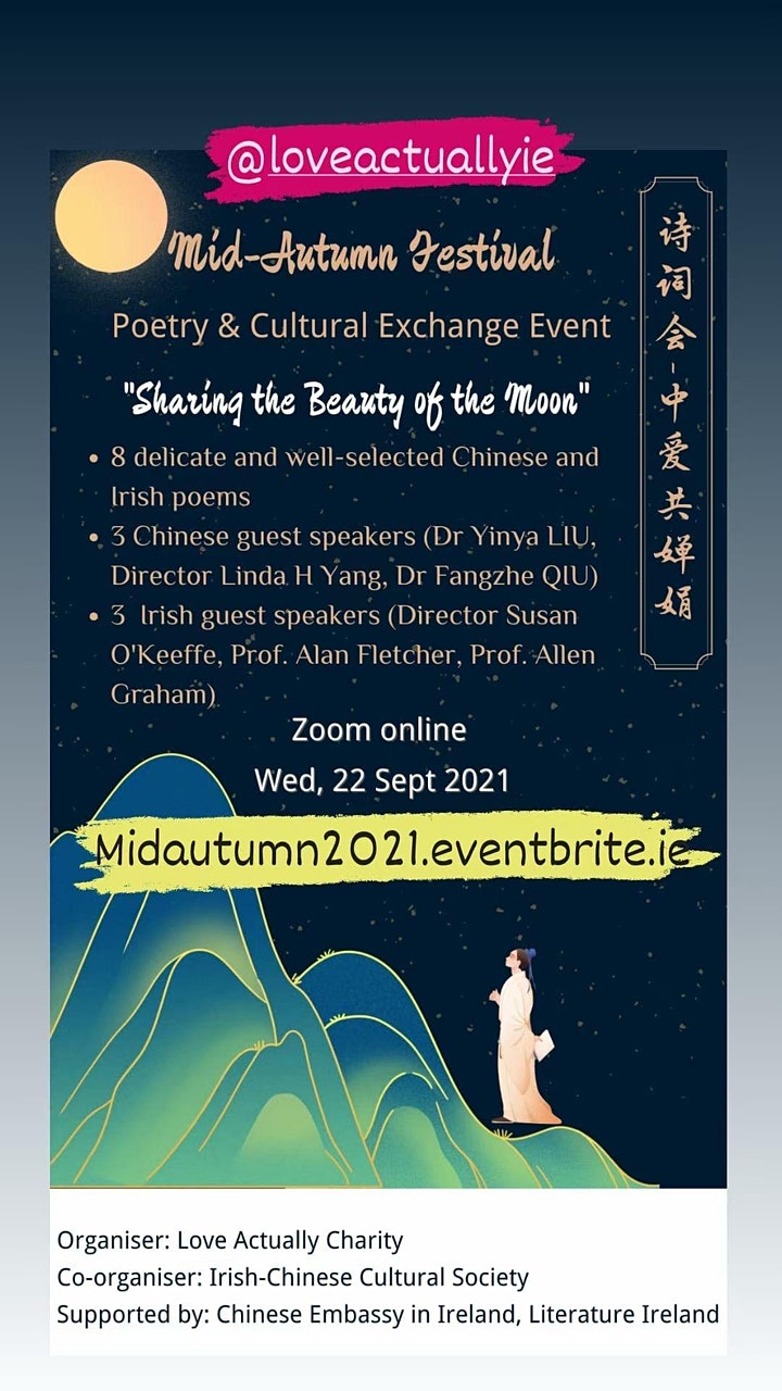 Mid-Autumn Festival 2021 China Ireland Poetry & Cultural Exchange Event image