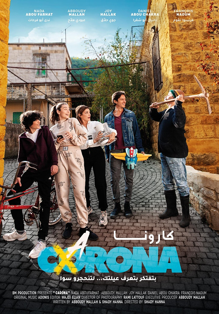Lebanese Film Festival in Canada - Carona - Ottawa image