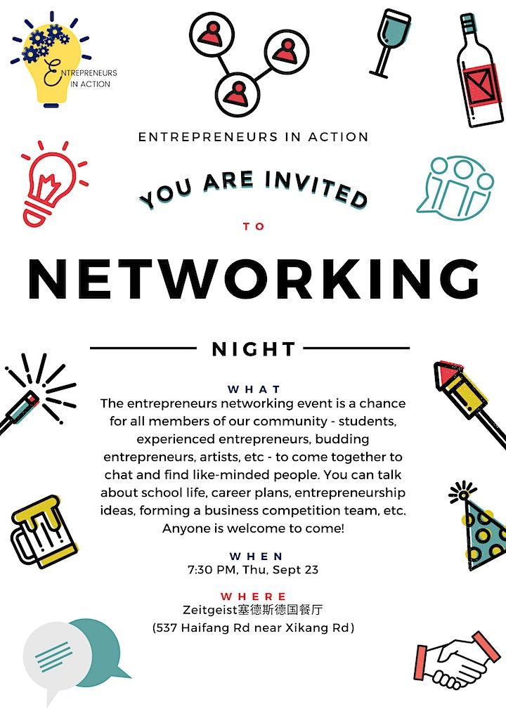 EIA Networking Night image