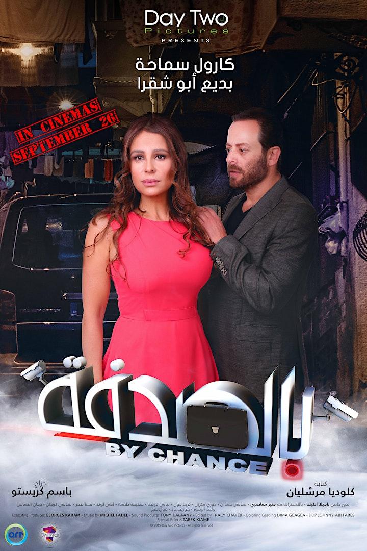 Lebanese Film Festival in Canada - By Chance - Ottawa image