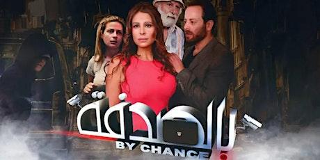 Lebanese Film Festival in Canada - By Chance - Ottawa tickets