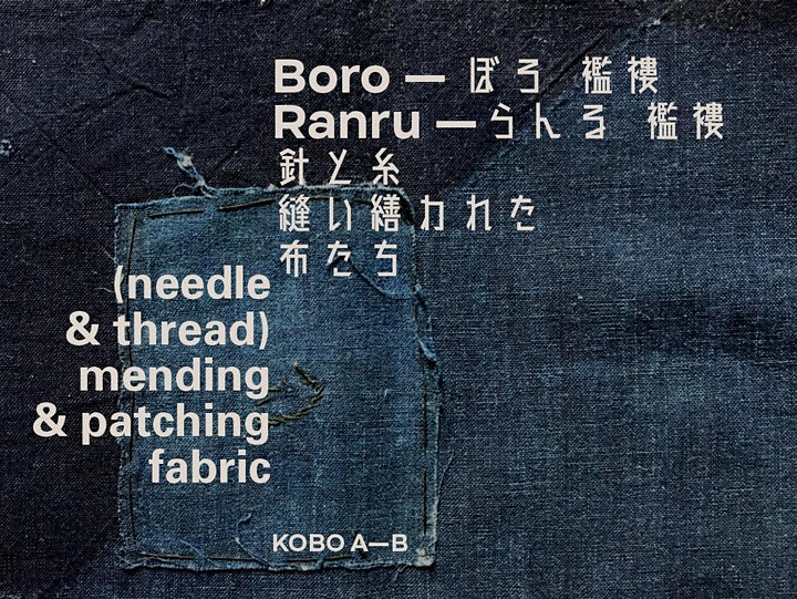 Treasured Japanese Textiles:  an introduction to Boro with Kobo A-B image