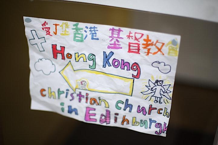 Hong Kong Christian Church in Edinburgh愛丁堡香港基督教會 image