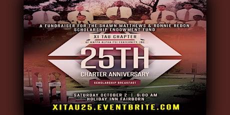 Xi Tau Chapter 25 Anniversary Breakfast Banquet & Scholarship Fundraiser tickets