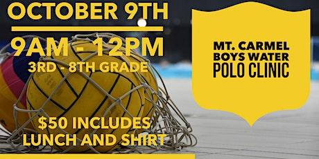 Mt. Carmel Boys Water Polo Clinic (3rd-8th grade) tickets