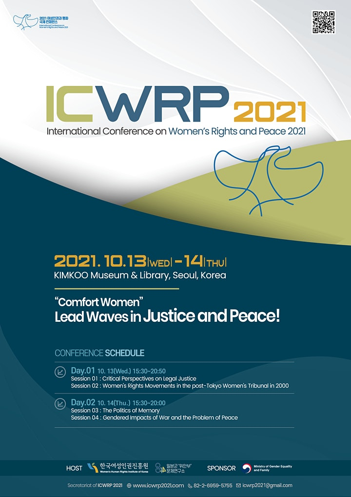 2021 International Conference on Women's Rights and Peace image