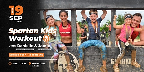 Spartan  Kids Workout - Outdoor Training (Suitable for 4-13y/o) tickets