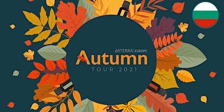 Autumn Tour 2021 Online - Bulgaria (Business) tickets