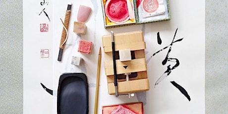 Japanese and Chinese Stamp Making – Tenkoku tickets
