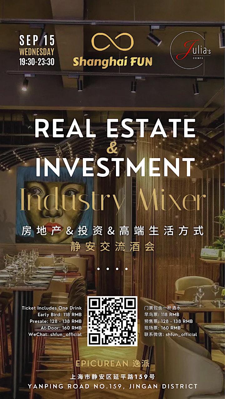 Real Estate & Investment Mixer 房地产&投资&高端生活方式静安行业交流酒会 image