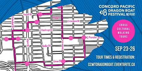 Cross Cultural Walking Tours at Concord Pacific Dragon Boat Festival tickets