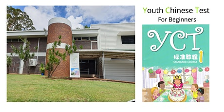 Chinese for Youth (YCT) - Beginners Class at Aspley tickets