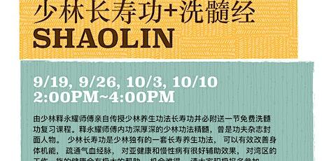 ShaoLin Longevity Kungfu Class tickets