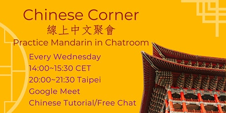 Chinese Corner( Wednesday Chinese Chatting X Cultural Event) tickets