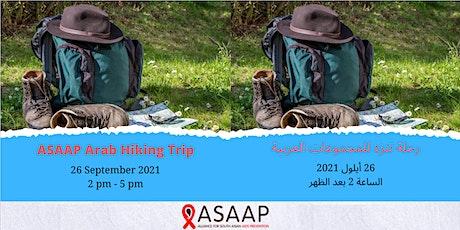 ASAAP Arab Hiking Trip || رحلة تنزه للمجموعات العربية tickets
