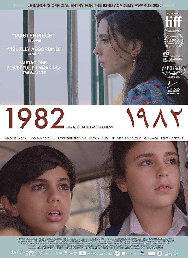 Lebanese Film Festival in Canada - 1982 - Ottawa image