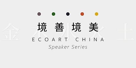 ecoArt China Speaker Series: Joshua Goldstein ingressos