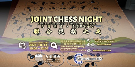 Joint Chess Night tickets