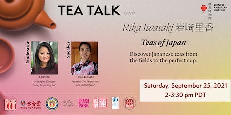 Tea Talk: Teas of Japan with Rika Iwasaki ingressos