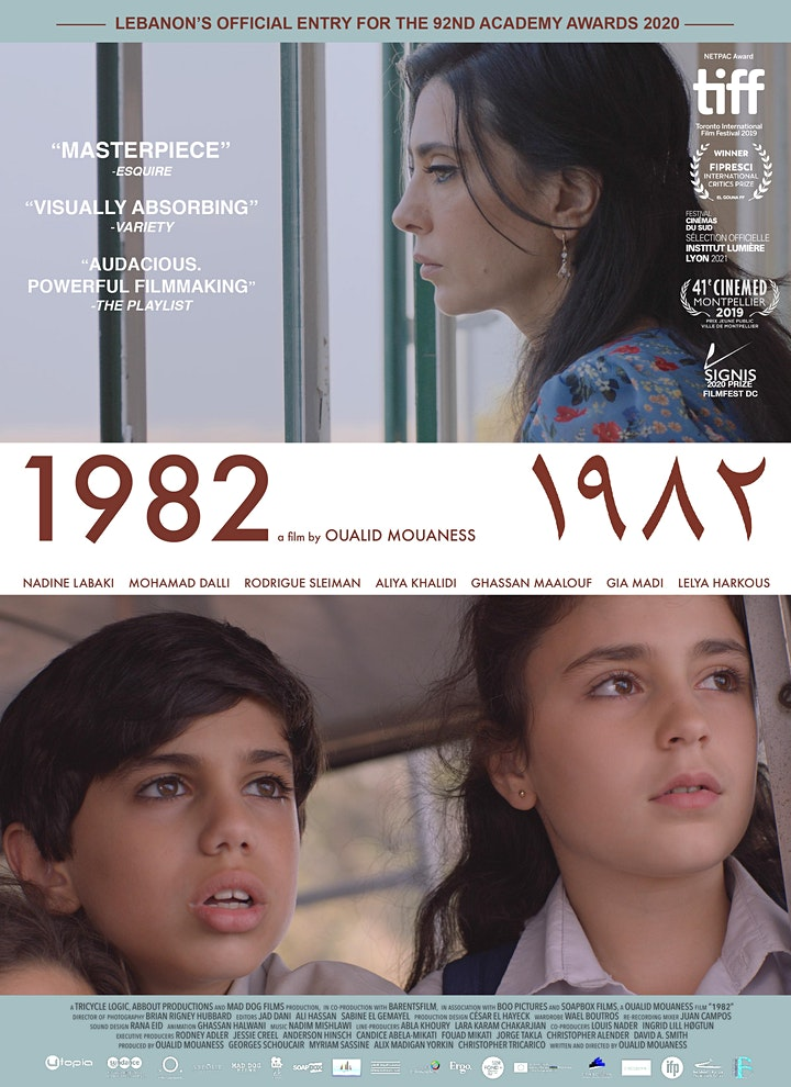 Festival du Film Libanais au Canada - 1982 - Montreal image