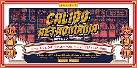 Calioo Retromania Food Market tickets