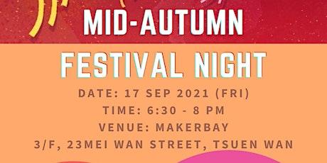 MakerBay Festival Event - Mid-Autumn Festival Night tickets