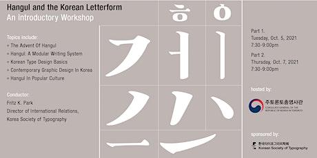 [Korea Week1] Korean Typography Workshop tickets