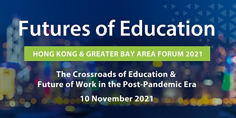 Futures of Education Forum 2021 tickets