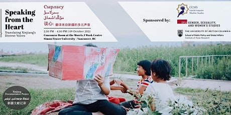 Speaking From the Heart: Translating Xinjiang's Diverse Voices tickets