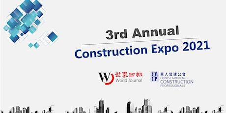socal construction expo 2021 tickets