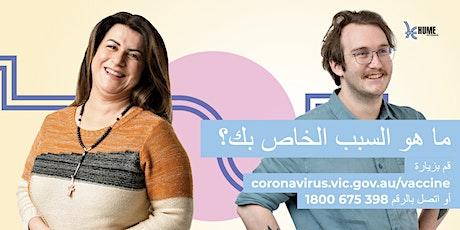 Coronavirus Information Session - Arabic tickets