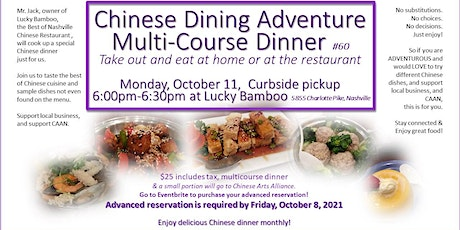 Chinese Dining Adventure #60 – October 11th, Monday (curbside pickup) tickets