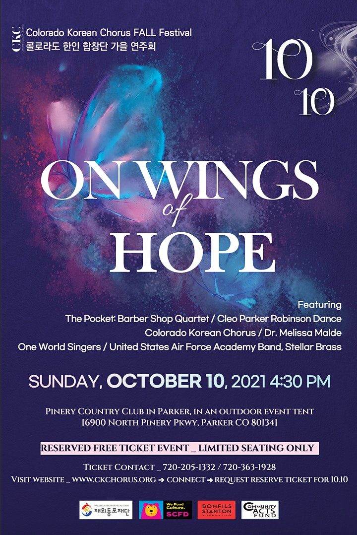 """CKC Fall Festival """"On Wings of Hope"""" image"""