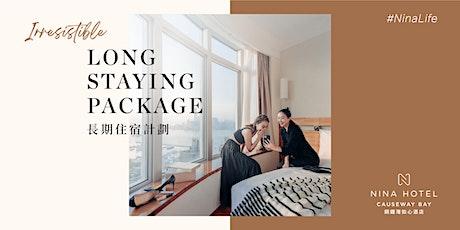 Nina Hotel Causeway Bay Sep Long Staying Open Day 銅鑼灣如心酒店9月「長期住宿計劃」開放日 tickets