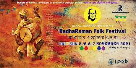 রাধারমণ উৎসব - 11th RadhaRaman Folk Festival tickets
