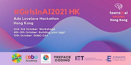 #AdaHack2021 Hackathon –  Hong Kong tickets