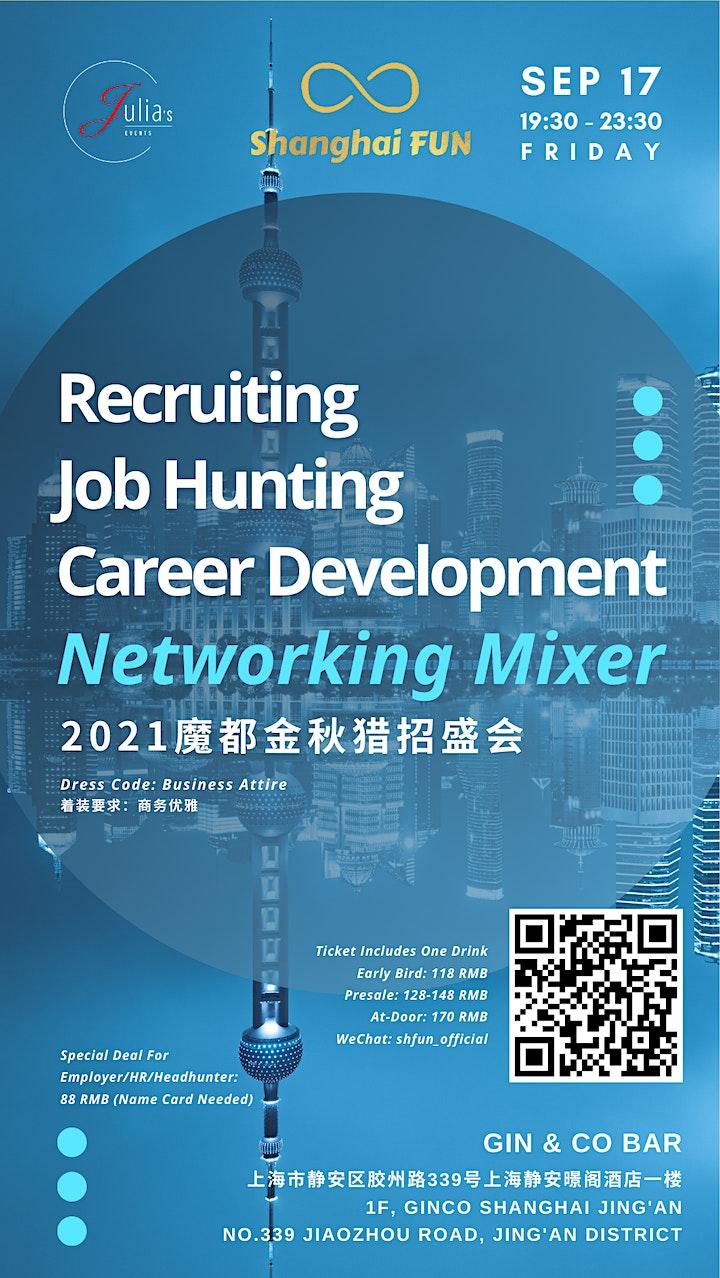 Recruiting & Job Hunting Mixer 2021魔都金秋猎招盛会 image