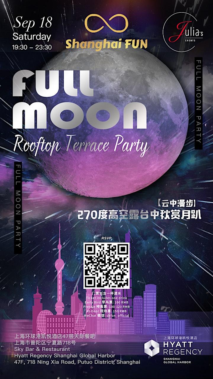FULL MOON Rooftop Terrace Party 【云中漫步】270度高空露台中秋赏月趴 image