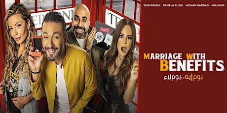 Lebanese Film Festival in Canada - Yom Eh Yom La2 - Ottawa tickets