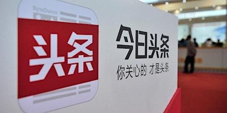 Brand Awareness on Toutiao - Artificial Intelligence Powered News Platform tickets