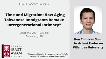 ICEA Series with Ken Chih-Yan Sun tickets
