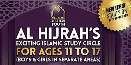 Al Hijrah iCircle tickets