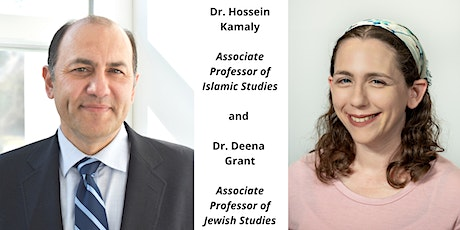 Hagar as a Model of Faith: A Jewish and Muslim Perspective tickets