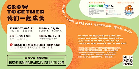 Grow Together: Stories and Songs in the Park tickets