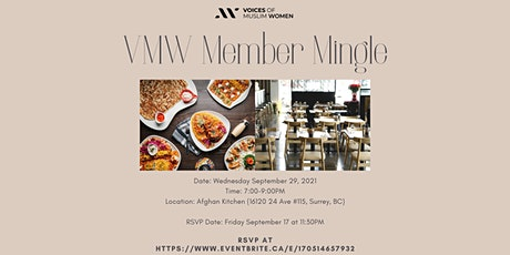 VMW Member Mingle tickets