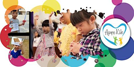 CHS Agape Kids Pre-school on-site class tickets