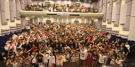 BPMC 84th Anniversary Thanksgiving Worship Service tickets