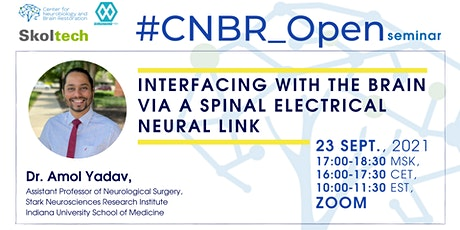 Interfacing with the brain via a spinal electrical neural link tickets